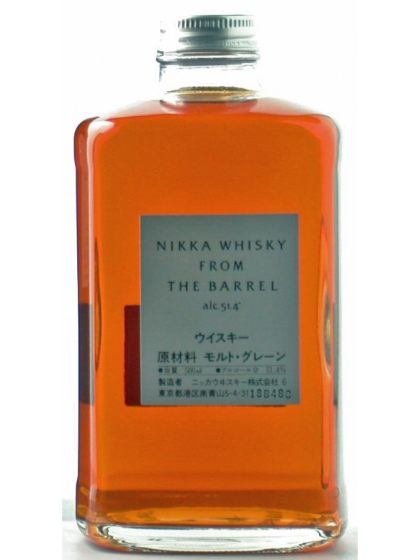 Nikka From the Barrel 51,4% 50cl Whisky fra Japan-30
