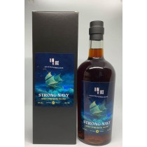 Selected Series Rum Strong Navy Blend Rom de Luxe